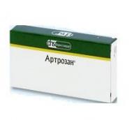 Артрозан 7,5 мг №20 таблетки