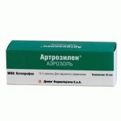 Артрозилен 15% аерозоль 25мл