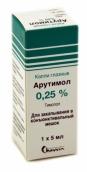 Арутимол 0,25% краплі очні 5мл флакон-крапельниця