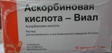 Аскорбиновая кислота-виал 5% раствор для инъеций 2мл №10 ампулы