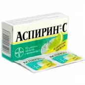 Аспірин-байєр З №10 таблетки шипучі