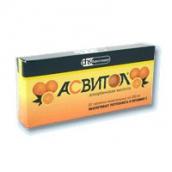Асвитол 200мг №20 таблетки жевательные
