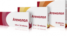 Атенолол 25мг №30 таблетки/озон/