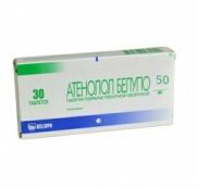 Атенолол-Белупо 50мг №30 таблетки