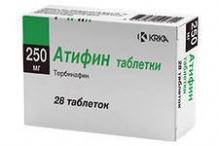 Атифин 250мг №28 таблетки