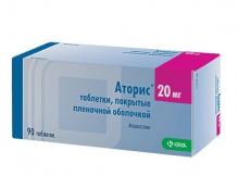 Аторис 20мг №90 таблетки