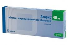 Аторис 40мг №30 таблетки