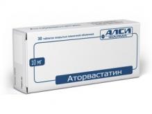 Аторвастатин 10мг №30 таблетки /Алси фарма/