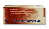 Аторвастатин 40мг №30 таблетки