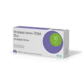 Аторвастатин-Тева 10мг №30 таблетки