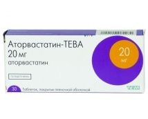 Аторвастатин-Тева 20мг №30 таблетки