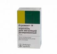 Атровент Н 20мкг/доза аерозоль для інгаляцій 200 доз 10мл