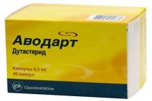 Аводарт 0,5 мг №90 капсули