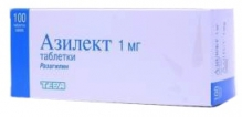 Азилект 1мг таблетки 100 шт.