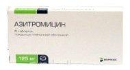 Азитроміцин капсули 125мг 6 шт. /Вертекс/