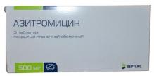 Азитроміцин таблетки 500мг 3 шт. /Вертекс/