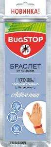 Багстоп браслет от комаров Актив Мэн №1