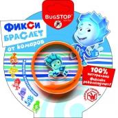 Багстоп браслет от комаров Фикси-браслет детский №1