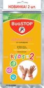 Багстоп браслет от комаров Кидс №2