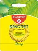 Багстоп браслет от комаров Ринг №2