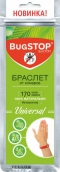 Багстоп браслет от комаров Универсал №1