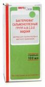 Бактериофаг сальмонеллезный групп ABCDE жидкий 100мл