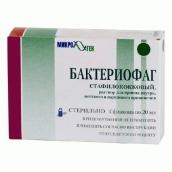 Бактериофаг стафилококковый жидкий 20мл №4 флаконы