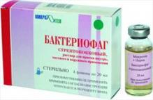 Бактериофаг стрептококковый жидкий 20мл №4 флаконы