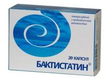 Бактистатин 500мг №20 капсулы