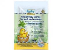 Бебилайн натуральна дитяча губка для миття і масажу №1