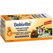 Бэбивита чай детский липовый цвет, душица, анис, шиповник №20 фильтр-пакеты