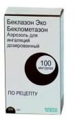 Беклазон Эко аэрозоль 100мкг 200доз №1 баллончик