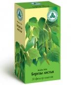 Берези листя 1,5 г №20 фільтр-пакети