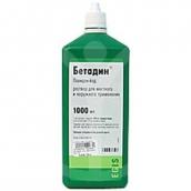 Бетадин 10% раствор для местного и наружного применения 1000мл