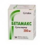 Бетамакс 200мг №30 таблетки