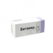 Бетавер 24мг №30 таблетки