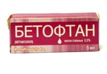 Бетофтан 0,5% краплі очні 5мл флакон-крапельниця