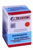 Бифидумбактерин 5доз №30 таблетки