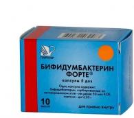 Бифидумбактерин форте 5 доз №10 капсулы