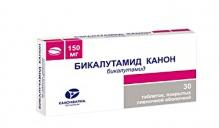 Бикалутамид Канон 150 мг №30 таблетки