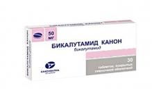Бикалутамид Канон 50мг №30 таблетки