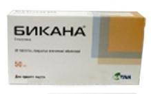 Бикана 150 мг №28 таблетки