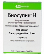 Биосулин Н 100ЕД/мл раствор для инъекций 3мл №5 картриджи