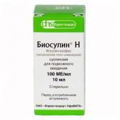 Биосулин Н 100ЕД/мл суспензия для инъекций 10мл №1 флакон