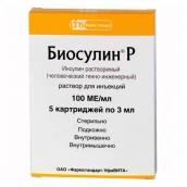 Биосулин Р 100ЕД/мл раствор для инъекций 3мл №5 картриджи