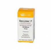 Биосулин Р 100ЕД/мл суспензия для инъекций 10мл №1 флакон