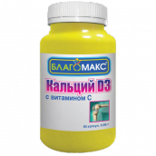 Благомакс кальций D3 с витамином С №90 капсулы