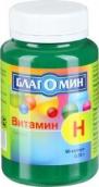 Благомин Вітамін Н (біотин) №90 капсули