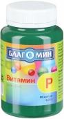 Благомин Вітамін Р (рутин) №90 капсули