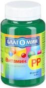 Благомин Вітамін РР (нікотинова кислота) №90 капсули